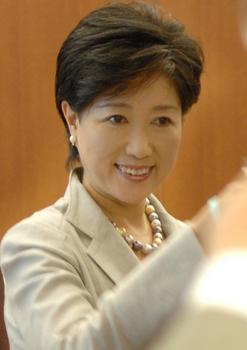 Yuriko_Koike_Aug._17_2007.jpg